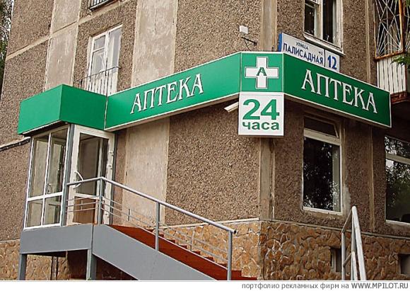 Магазин Футболок В Грозном